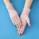 防曬手套 半指女士夏季薄款防紫外線開車騎行防滑透氣漏指可愛刺繡【八折搶購】