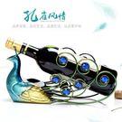 酒架置物架歐式創意紅酒架擺件現代簡約個性葡萄酒瓶架酒柜裝飾品擺件【週年慶免運八折】