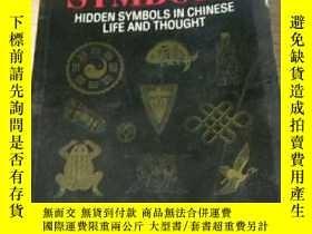 二手書博民逛書店A罕見Dictionary of Chinese Symbols