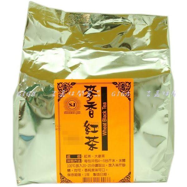 【吉嘉食品】免濾麥香紅茶 每包90元[#1]{AZ30}