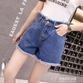 毛邊牛仔短褲女高腰新款韓版學生超百搭顯瘦修身時尚破洞潮  朵拉朵衣櫥