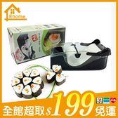 ✤宜家✤廚房DIY壽司機 壽司模具