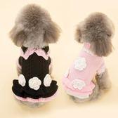 可愛狗狗毛衣泰迪比熊幼犬小型犬公主貓咪寵物衣服xx11307【Pink中大尺碼】