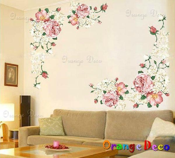 壁貼 橘果設計 富貴牡丹diy組合壁貼 牆貼 壁紙 客廳臥室浴室幼稚園