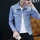 秋季薄款牛仔夾克男士韓版修身青少年棒球服男潮流男裝春秋款外套 沸點奇跡