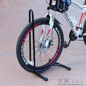 腳踏車停車架插入式支撐維修架立式