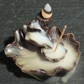 倒流香爐創意高山流水陶瓷檀香爐家用 室內香薰爐小和尚香道擺件   小時光生活館