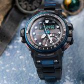 G-SHOCK GWN-Q1000MC-1A2 航海世界高規格太陽能電波腕錶 GWN-Q1000MC-1A2DR 藍款
