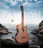 吉他 吉他初學者男學生用38寸入門自學成人樂器學生女通用民謠吉他木igo coco衣巷