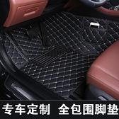汽車腳墊單個主駕駛副駕駛位后排單片腳踏墊全包圍地毯專用車墊子 【夏日新品】
