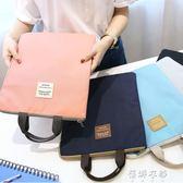 文件袋 A4防水帆布文件袋男女學生IPAD文件袋資料袋拉鍊加厚文件包補習包 蓓娜衣都