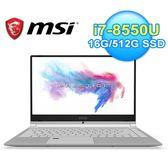 【MSI 微星】PS42 8RC-027TW 14吋 輕薄窄邊框 筆電【加碼請你看電影★兌票序號2位】