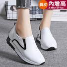 增高鞋-真皮簡約尖頭內增高休閒鞋