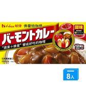 好侍佛蒙特咖哩甜味230G*8【愛買】