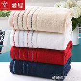 毛巾純棉洗臉家用四條裝 成人大毛巾 柔軟吸水春夏適用 糖糖日系森女屋