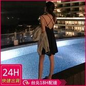 【現貨】梨卡 - 連身裙 [超性感+後背交叉] 日系VIVI甜心 - 沙灘裙連身裙露背背心裙連身短裙C6088-1
