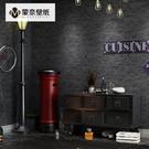 復古純色素色水泥工業風黑色灰色牆紙飯店餐廳背景酒吧服裝店壁紙 夢幻小鎮