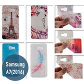 SAMSUNG 三星 A7 (2016版) 彩繪TPU殼 手機殼 手機套 保護殼 保護套 可愛 卡通 機殼