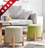 小凳子布藝圓凳兒童板凳實木沙髮凳矮凳時尚創意換鞋凳  YXS娜娜小屋