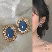 買1送1耳釘簡約法式復古藍色寶石耳環時尚氣質耳飾女【小酒窝服饰】