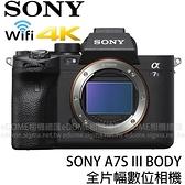 SONY a7S III BODY 單機身 贈口罩 (24期0利率 免運 公司貨) 全片幅 E-MOUNT a7S3 A7 S M3 微單眼數位相機