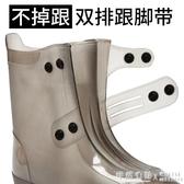 雨鞋男女時尚水鞋雨靴防雨鞋套防滑加厚耐磨鞋套防水雨天兒童雨鞋 ◣怦然心動◥
