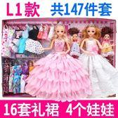 芭比娃娃芭比娃娃套裝女孩公主大禮盒別墅城堡換裝婚紗超大洋娃娃兒童玩具XW(行衣)