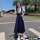 吊帶裙女2020夏季新款背帶裙中長款長裙超仙顯瘦顯高氣質吊帶裙子 8號店