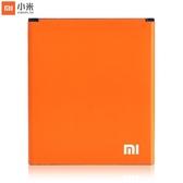 附電池盒【MIUI】BM41 紅米1 紅米1S 原廠電池 2050mAh 電池 MIUI BM41 紅米1/1S【平輸-裸裝】附發票