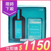 MOROCCANOIL 摩洛哥 優油愛皂禮盒(優油125ml+沐浴皂200g) 【小三美日】 台灣公司貨 原價$1299