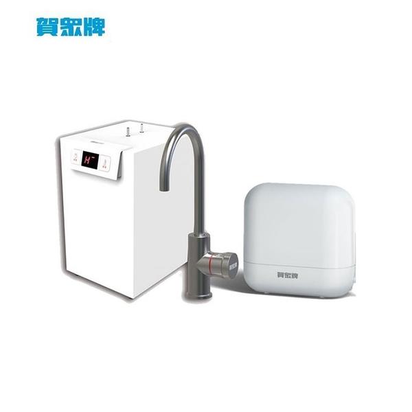 (贈好禮)賀眾牌UW-2202HW-1廚下型冷熱飲水機搭配UF-602PP複合式雙道潔淨淨水方案