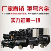 空壓機奧突斯氣泵空壓機小型空氣壓縮機充氣無油靜音220V木工噴漆沖氣泵 Igo