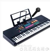 電子琴多功能兒童電子琴女孩初學者寶寶小鋼琴可彈奏1-3-6-12歲音樂玩具 貝芙莉LX