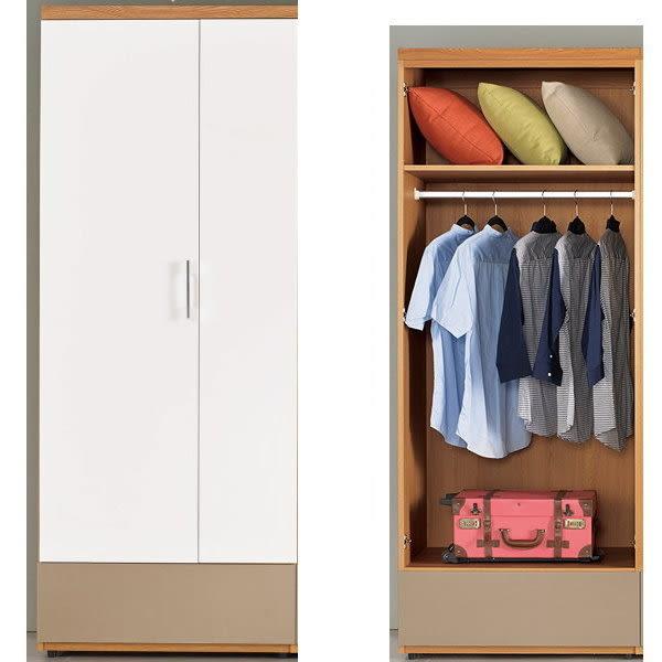 衣櫃 衣櫥 QW-180-5 柯瑪2.7尺單吊衣櫃【大眾家居舘】