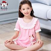 兒童睡衣女童短袖夏季寶寶套裝家居服夏天小女孩大童薄款【店慶滿月好康八五折】