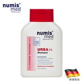 【限時買一送一】德國NumisMed-鎖水專科-UREA倍潤洗髮精-200ML
