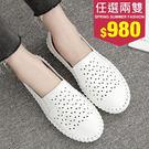 【36-41全尺碼】懶人鞋.MIT簡約洞洞百搭PU舒適平底包鞋.白鳥麗子