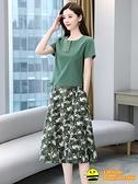 兩件式棉麻褲裝 今年流行棉麻連衣裙女春夏季時尚顯瘦爆款裙子兩件套裝【happybee】
