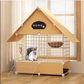 一佳寵物館 兔子籠家用荷蘭豬倉鼠房子特大號別墅帶托盤兔籠窩用品防噴尿必備