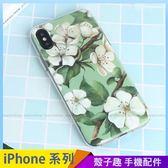 卡通矽膠殼 iPhone XS XSMax XR i7 i8 i6 i6s plus 手機殼 簡約個性 輕薄舒適 保護殼保護套 全包邊軟殼