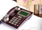 歐式仿古電話機座機復古電話機時尚創意有線電話機座機  朵拉朵衣櫥