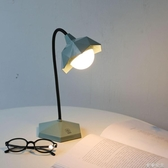 (快出)led臺燈少女心宿舍書桌學習USB可充電學生臥室閱讀床頭小夜燈YYJ