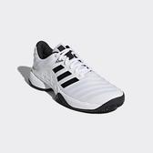 樂買網 ADIDAS 愛迪達 18SS 高階 網球鞋 Barricade系列 CM7819 贈MIT運動腿套