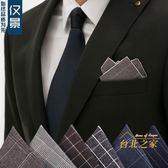 商務口袋巾男西裝禮服西服棉格子韓版方巾可定制