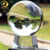 白水晶球招財風水透明雜技攝影拍照玻璃家居裝飾品客廳辦公桌擺件igo  莉卡嚴選