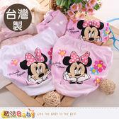 女童內褲(四件一組) 台灣製迪士尼米妮正版純棉三角內褲 魔法Baby