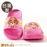 女童鞋 台灣製汪汪隊立大功正版輕量美型拖鞋 魔法Baby