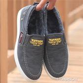 回力男鞋冬季耐磨防滑帆布鞋男保暖加絨棉鞋時尚輕質一腳蹬懶人鞋