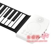 手捲鋼琴 88鍵家用女初學者簡易宿舍折疊電子鋼琴鍵盤便攜式T