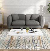 布藝沙發小戶型組合現代簡約可拆洗單人雙人三人整裝客廳北歐沙發